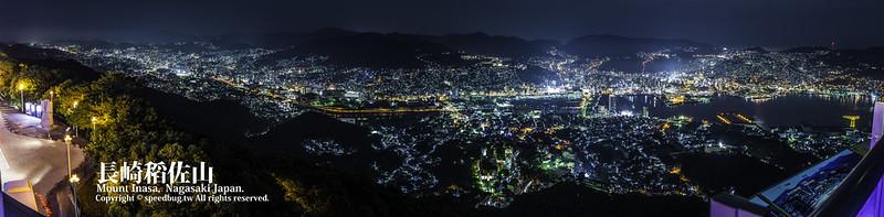 日本長崎稻佐山 Mount Inasa, Nagasaki Japan