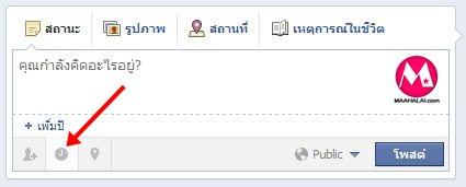 Facebook-trip-1244