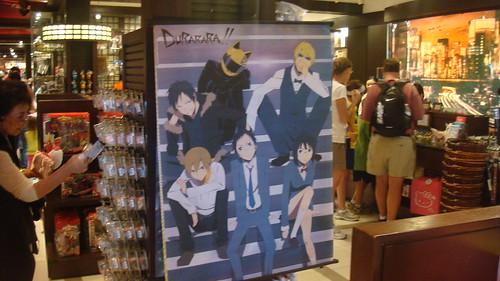 Poster de Durarara! - Epcot (Orlando)