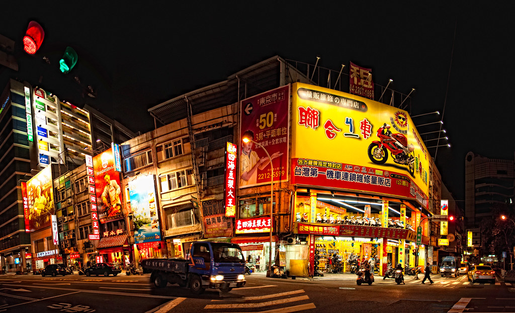 Taichung Scooter shop panoramic