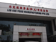 Lim Kee Food, Woodlands Terrace