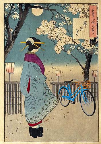 Japanese Visual Arts