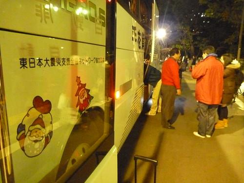 日比谷, 南三陸町の廻館で瓦礫片付け Volunteer at Mawaridate, Minamisanriku, Miyagi pref. Deeply Affected Area by the Tsunami of Great East Japan Earthquake