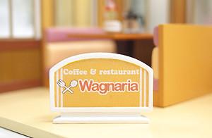 Wagnaria signboard