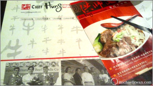 Chef Hung Taiwanese Beef Noodle (2 of 6)