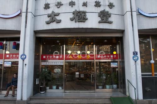 DonggukU34web