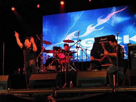 Uploaded by Fluckr on 07/Dec/2011