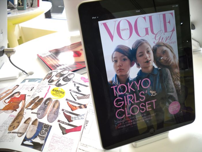 Vogue Girl App
