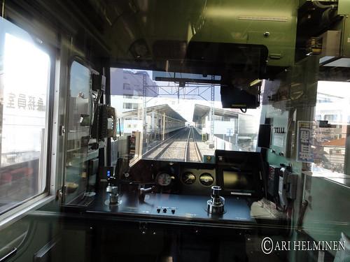 in the train ! Tozai line