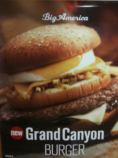 Grand Canyon Burger (18/366)