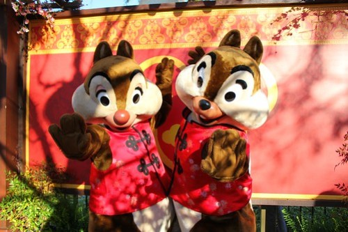 Chip and Dale - Lunar New Year Celebration