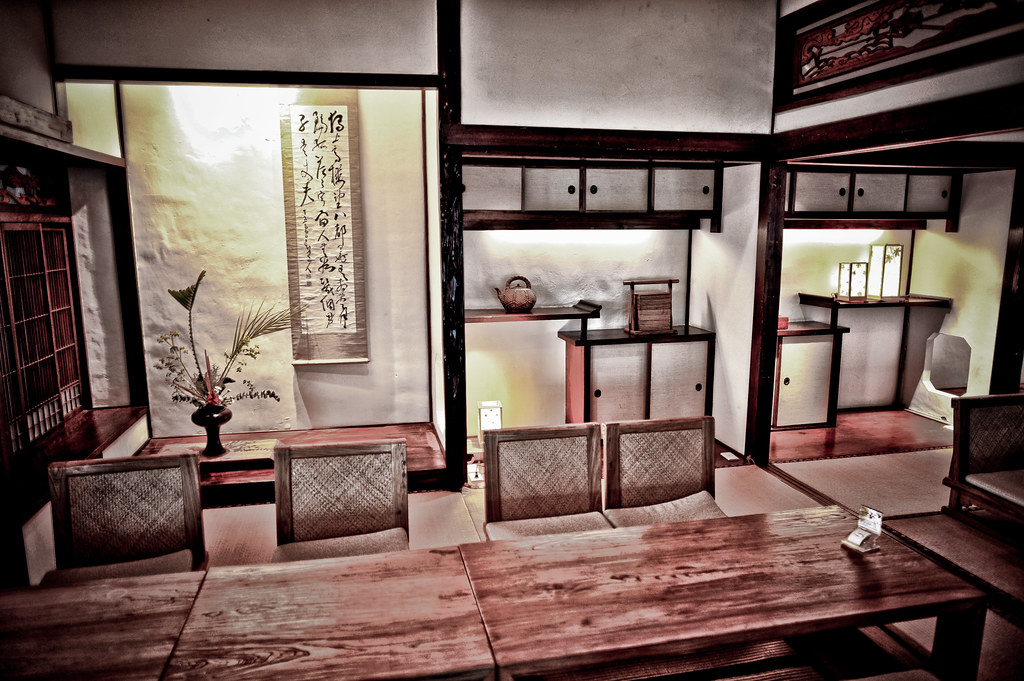 Folk Arts Museum Teahouse