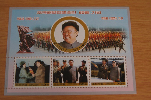 My Kim Jong-Il Stamp Collection