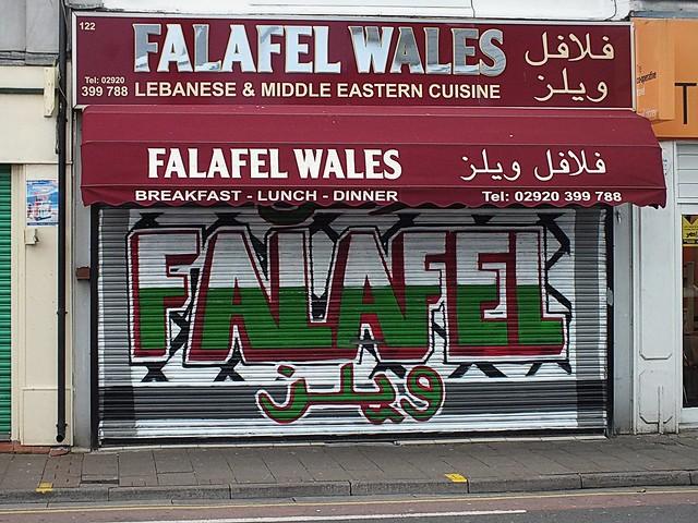 Commercial street art-Falafel
