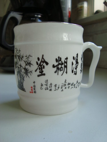 Calligraphy cup