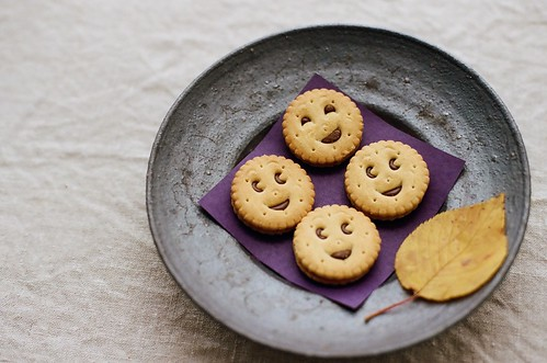 have a smiley weekend....