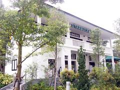 Starbucks Rochester Park, 37 Rochester Drive