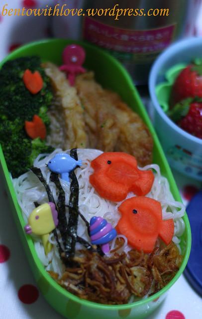 Under the Sea Bento