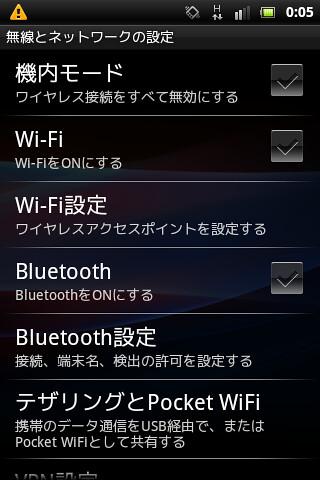 screenshot_2011-12-28_0005_1