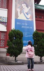 20111211C