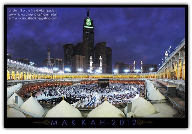 Makkah panorama - 2012