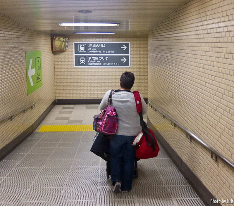 Cómo canjear el JR Pass en Narita (Tokio)