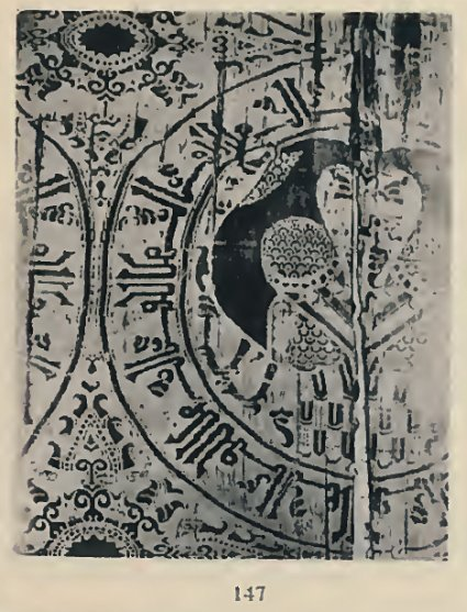 Tela española siglo XI o XII 1