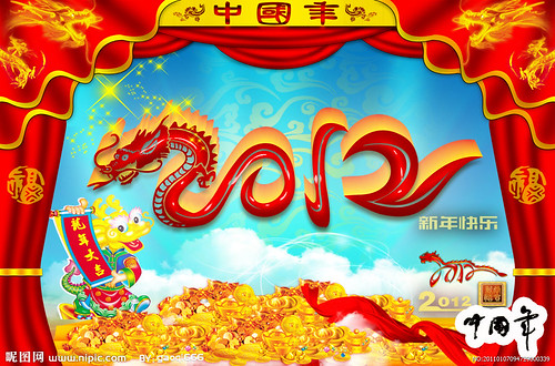 2012, Year of the Dragon