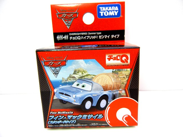 choro q disney cars 2 finn mcmissle (1)