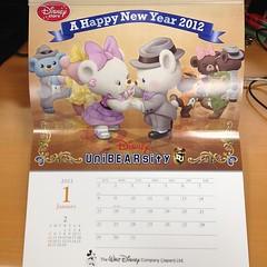 アイティメディア編集部経由でディズニー・ジャパンさまのカレンダーをいただきました。