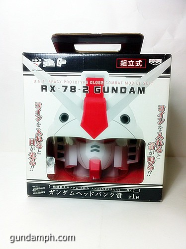 BIG RX-78-2 Gundam Head Coin Bank 30th Anniversary Edition 7-11 (1)