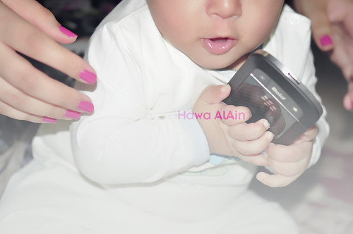 You're Mine ;) by Hawa Alain ♥ @AlAinTHEUAE