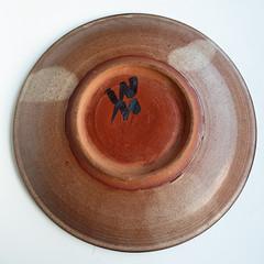 WM. Plate. Base