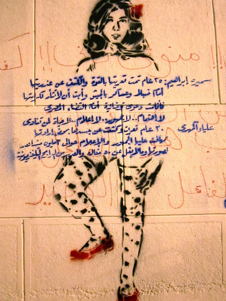 Aliya Mehdi - علياء مهدي