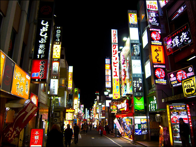Kabukicho (barrio rojo)