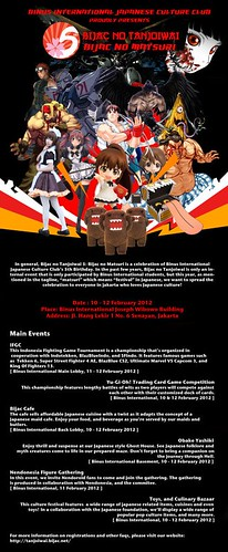 The event poster (click for larger view)