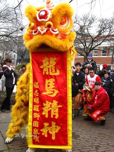 Gong Xi fa Cai - Xin Nian Kui Le