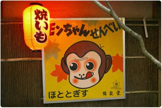 Monkey meals