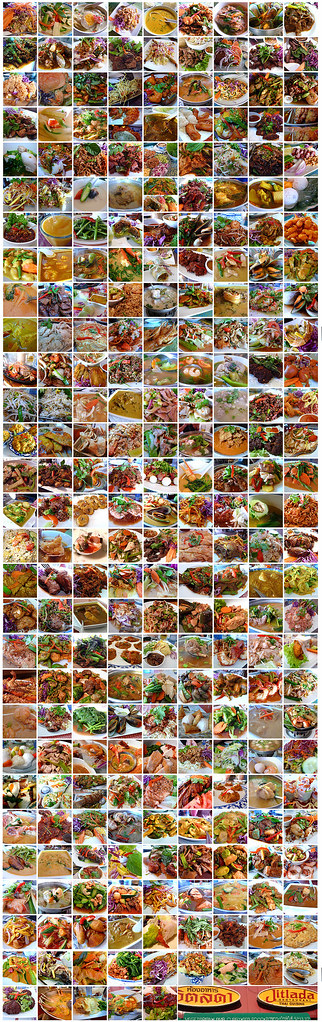 257 Dishes At Jitlada So Far