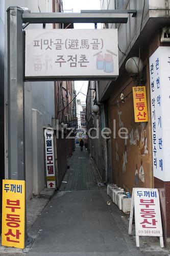 Jongno3ga28web