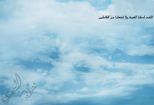 طـــآبت جمعتكــم ّ~