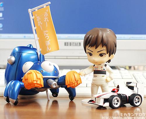Nendoroid Tachikoma: Cheerful version and Nendoroid Kamui Kobayashi: Ganbare Japan version