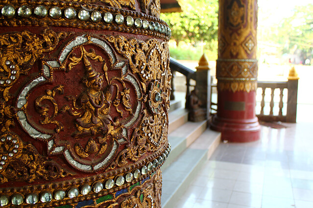Details on a pillar of East Gate - Swedagon Pagoda, Yangon