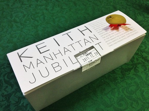 KEITH MANHATTAN