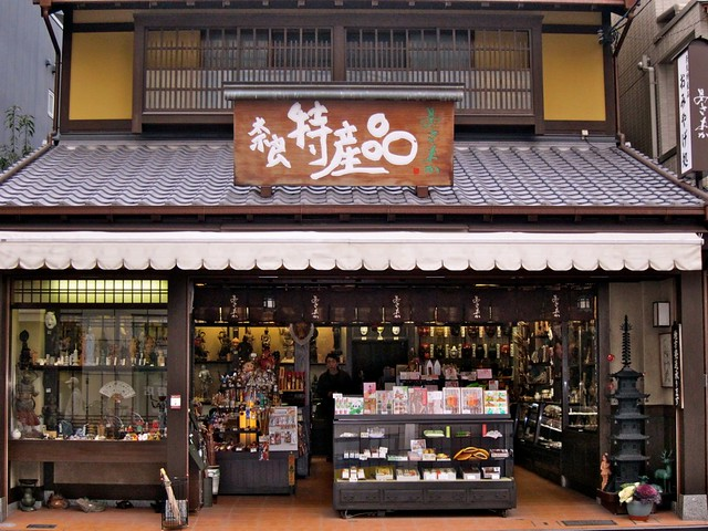 Along Sanjodori, Nara's main street. Lined with restaurants, thrift shops and stores selling yummy Japanese goodies <3