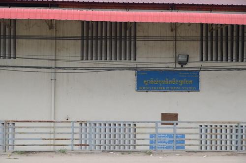 Boeng Trabek Pumping Station