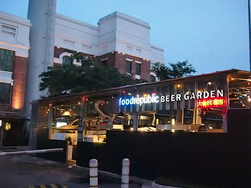 St James Power Station Food Republic Beer Garden