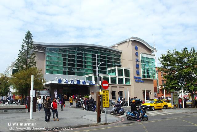 這是斗六車站,好新喔!