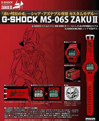 Char Aznable Gundam Watch G Shock