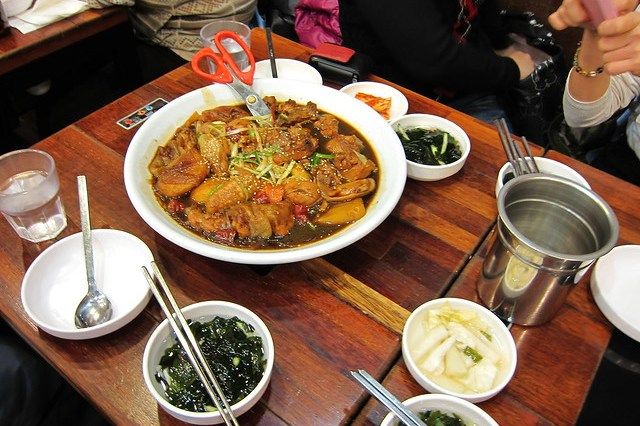 Andong Stewed Chicken